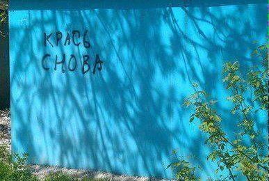 Сансара по-русски