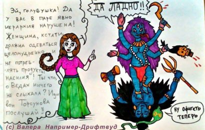Иди вон Торсунова послушай!