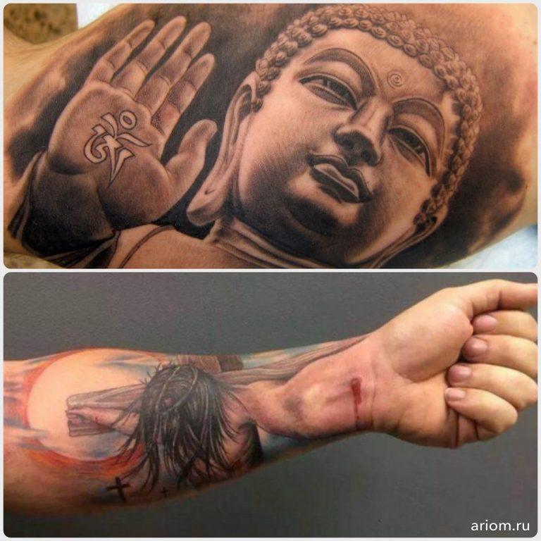 Tattoo: Buddha vs. Jesus