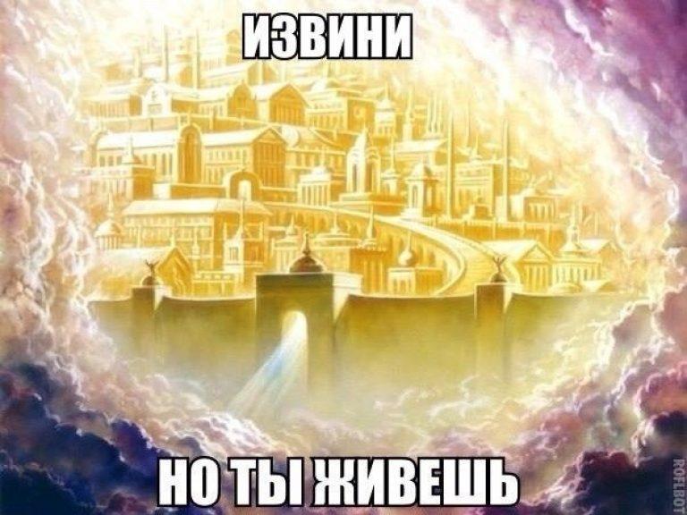 «Под небом голубым…»