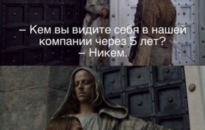 Стала Никем 2