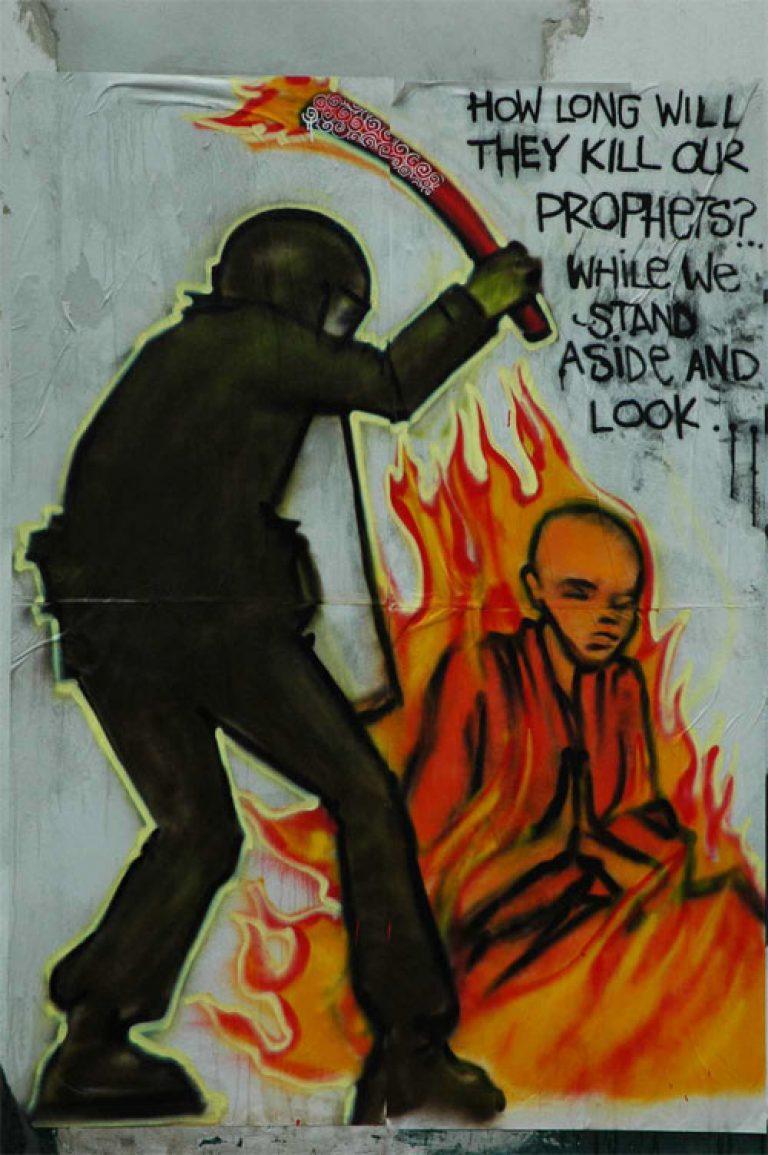 Как долго будут они убивать наших пророков?
