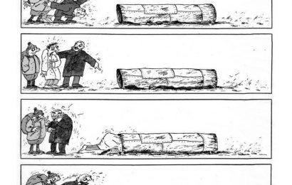 Сталкер и туннель реальности
