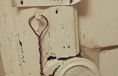 Ключ к другой жизни