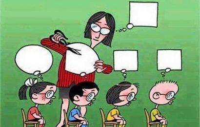 Суть воспитания