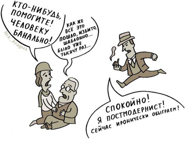 Изображение находится по адресу http://ariom.ru/a/wp-content/uploads/2016/12/25ZwA-768x585.jpg