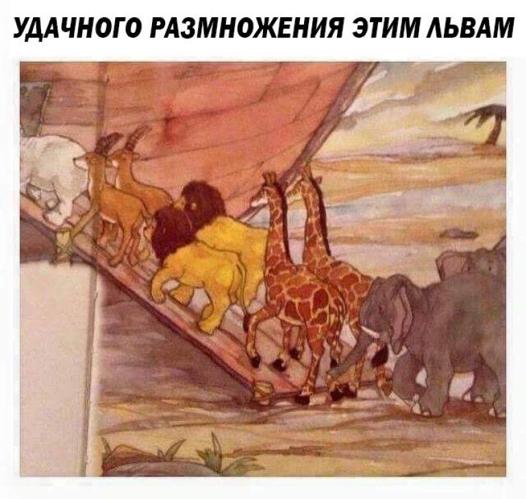 И да поможет вам Бог!