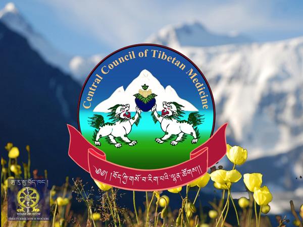 Лекция «Тибетская медицина: традиции и практика»