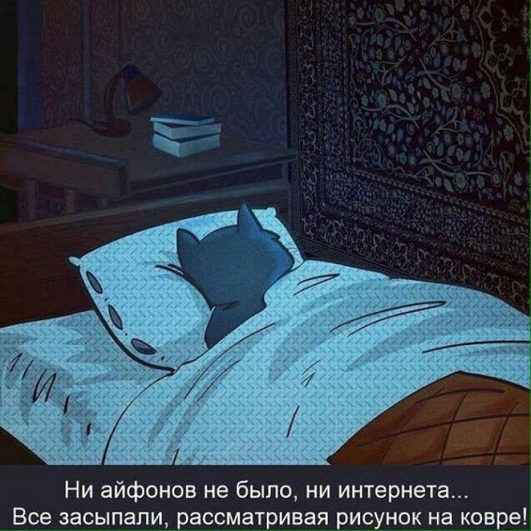 Ретро-медитация «Узоры на ковре»