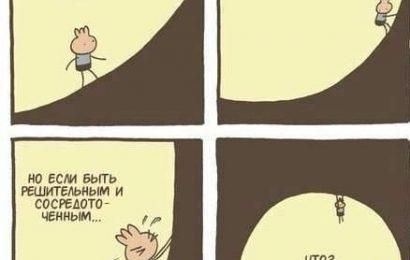 Жизнь похожа на восхождение на гору…