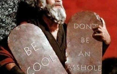 Будь клёвым!
