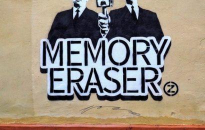 Очистка памяти
