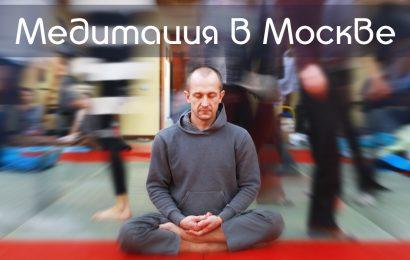Воскресные медитации с Ильей Бондаренко