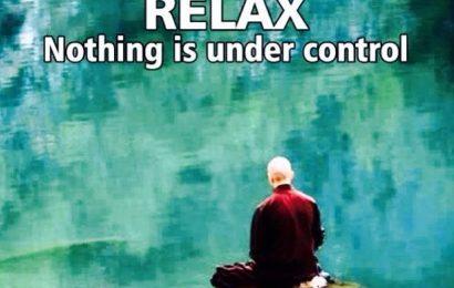 Расслабься, контроля нет