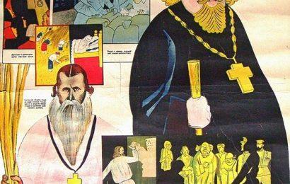 Анналы: церковники и сектанты