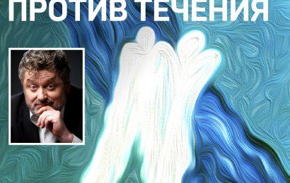 Встреча-беседа с Игорем Калинаускасом