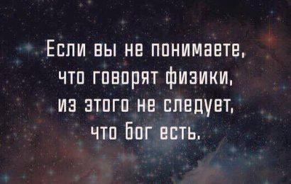 Если вы не понимаете…