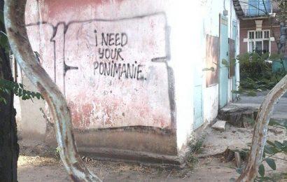 I need your ponimanie