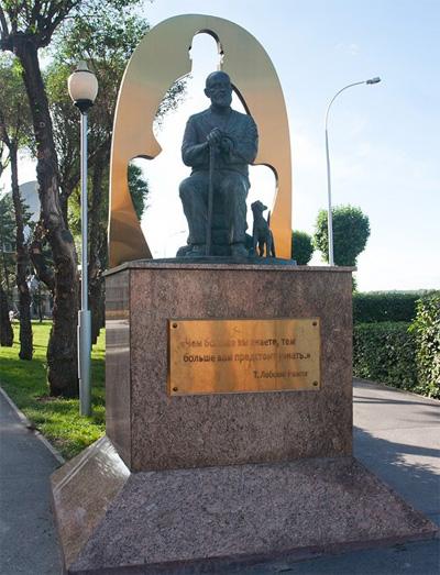 Памятник Лобсангу Рампе