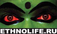 EthnoLife: фестиваль мировой культуры