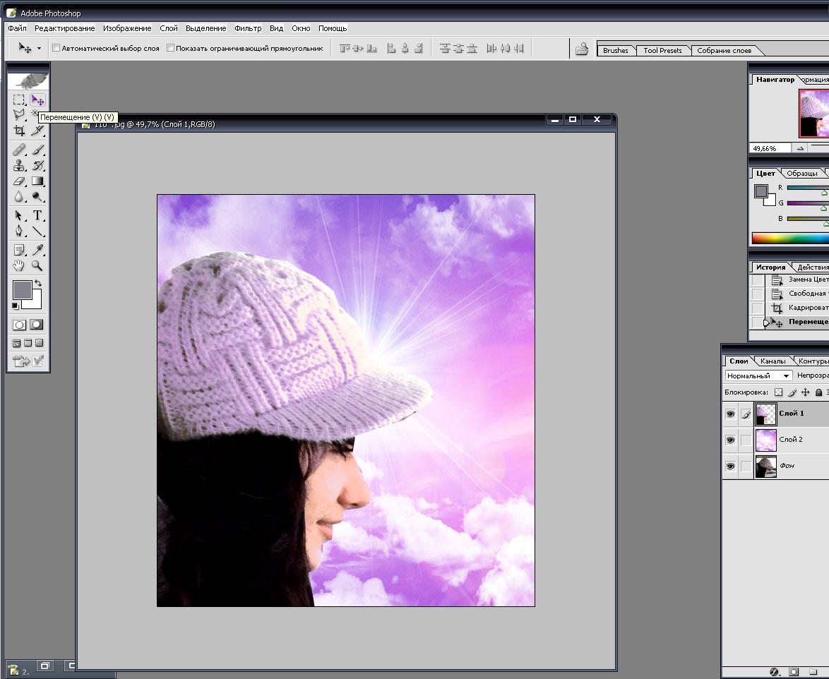 Как сделать gif из фото mac
