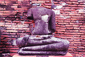 Таиланд. Город Аюттхая (Ayutthaya)