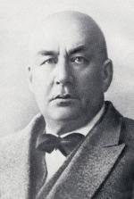 Щербатской Федор Ипполитович